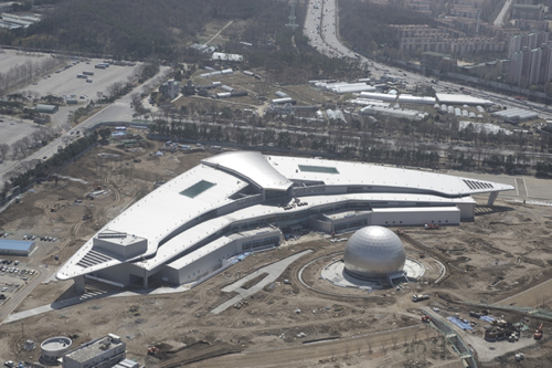 National Science Museum, South Korea